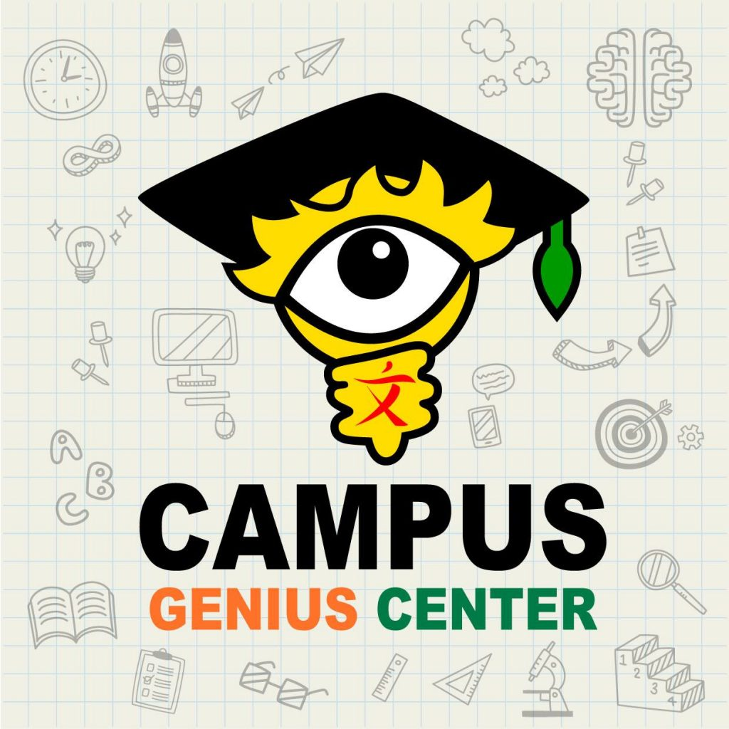 Campus Genius Center