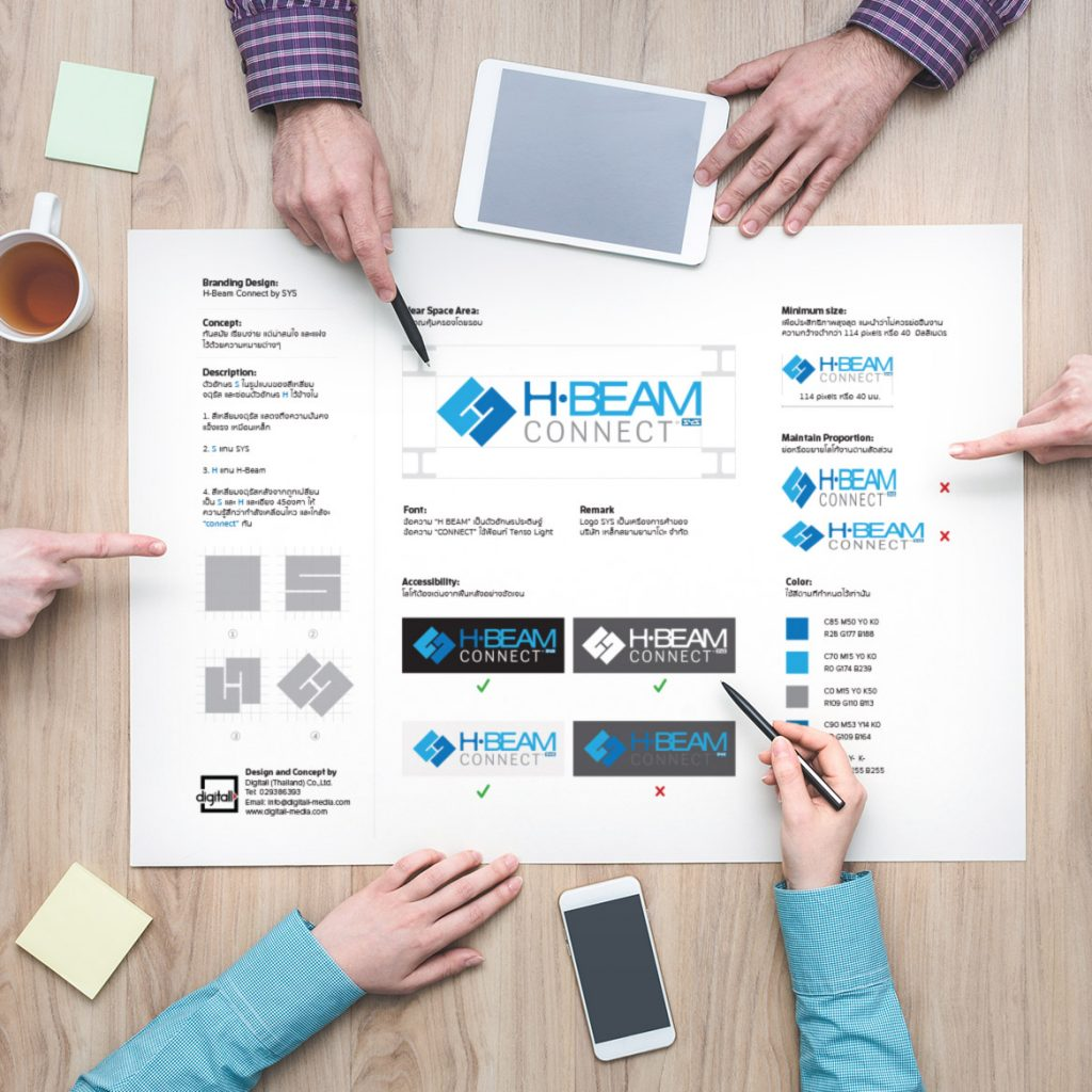 HBeam Connect by SYS